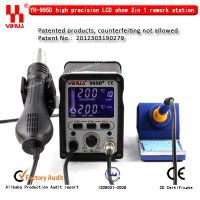 2 in1 YIHUA 995D+ LCD SMD Rework Station