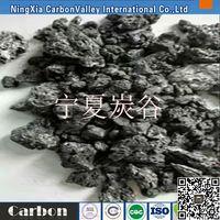 GPC 98.5 Graphitized Petroleum Coke thumbnail image