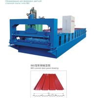 Singer layer roll forming machine TY--860