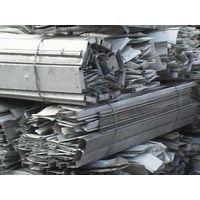 sell aluminum scrap thumbnail image