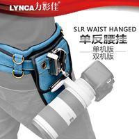 camera waist hanging