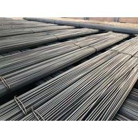 reinforced steelbars