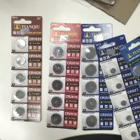 Mitsubishi LR41/AG3 button cell battery