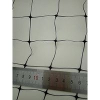 BOP net /bi oriented netting