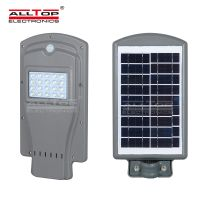 20w All-in-one solar led street light