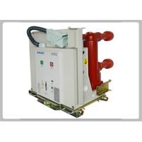 17.5kv VMD vacuum circuit breaker