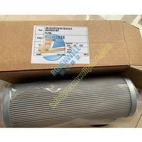 Nov Varco TDS High Quality FILTER 30111013-KIT For Top Drive thumbnail image