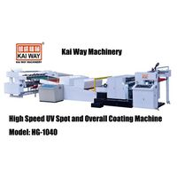 High Speed UV Spot and Overall Coating Machine thumbnail image