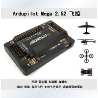 APM 2.5 Multi-axis multi-rotor fixed-wing flight control ARDUPILOT MEGA 2.5.2