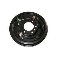 "9"" x 1-3/4"" Trailer Hydraulic Brake Assembly thumbnail image"