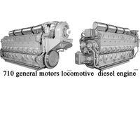 (Locomotives diesel engine) used,new, stock thumbnail image
