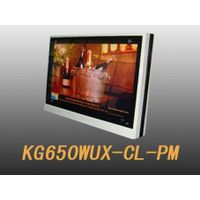 65 inch outdoor high brightness sunlight readable lcd monitor thumbnail image