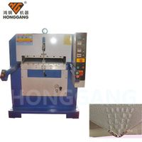 leather embosser machine thumbnail image