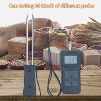 Handhold Grain Moisture Meter MS-G with 37 codes thumbnail image