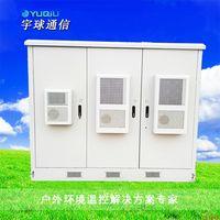 Three compartment cabinet