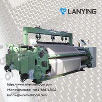 SG180/280-2JD Large CNC Metal Wire Mesh Weaving Machine thumbnail image
