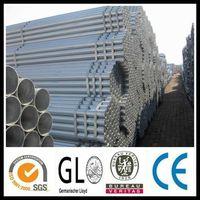 Stainless steel muffler pipe tube