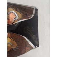 Fertilizer PE Heavy Packing Bag thumbnail image