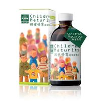 Children Maturity Fermented Liquid