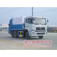 Garbage truck, dirt-wagon,refuse wagon,dustcart,dump cart,rubbish collector,refuse collection vehicl thumbnail image