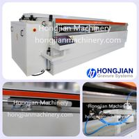 Spray Coating Machine for Big Heavy Cylinders Gravure Cylinders Embossing Roll Laser Etching thumbnail image