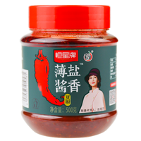 Chinese healthy seasoning less salt broad bean sauce chili sauce for cook