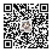 LoRa wan certification