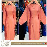 Latest Orange Dubai Abaya
