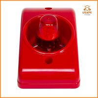 24V Fire Alarm Siren with Flashing Light, Red thumbnail image