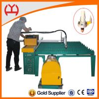 Cnc router machine automatic metal cutting machine