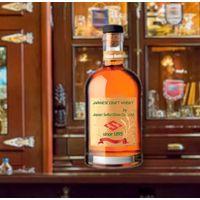 High transparent premium liquor round glass bottle 750ml use for spirits thumbnail image