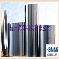 Grade 301 stainless steel strip