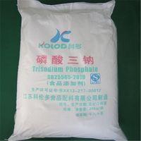 sodium phosphate tribasic food /pharma grade-manufacturer thumbnail image