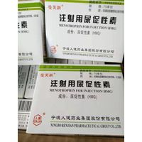 HMG 99% purity Menotrophin for injection(HMG) Human Menopausal Gonadotropin