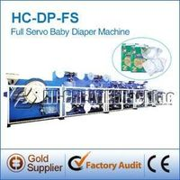 HC-DP-FS High Quality Baby Diaper Machine thumbnail image
