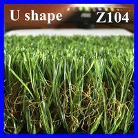 U shape High Quality Synthetic Turf Landscape