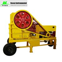 DESEN Machinery mini mobile small crusher