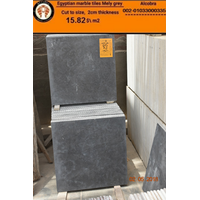 Marble tiles Mely Grey thumbnail image