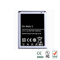 New 2500mAh Battery for Samsung Galaxy Note 1 One i717 T879 N7000 EB615268VU