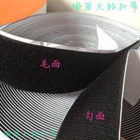 factory price hot selling adhesive hook and loop 100% polyester hook and loop adhesive