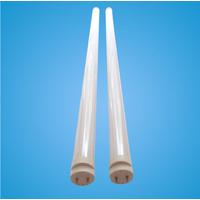 OTOFN LED tube LED fluorescent tube T8LED fluorescent tube 1.2 m 18W semi-aluminum semi-plastic