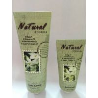 hand cream tube cosmetic tube