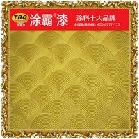 Tuba liquid coating waterbased interior paint for wall decoration