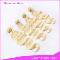 Wholesale 613# Human Hair extensions body wave thumbnail image