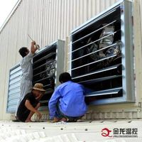 Poultry Farm Cooling Fan Exhaust Fan