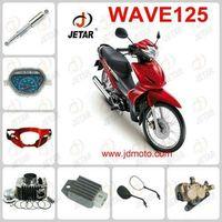 HONDA WAVE125 motorcycle parts thumbnail image