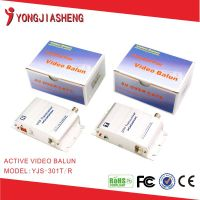 1 channel active video balun thumbnail image