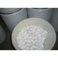 Sodium Cyanide(NaOH) 98% min thumbnail image