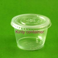 3oz Clear Plastic Dipping Cup
