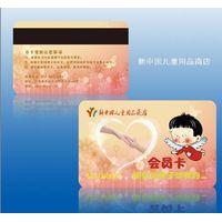 RF card